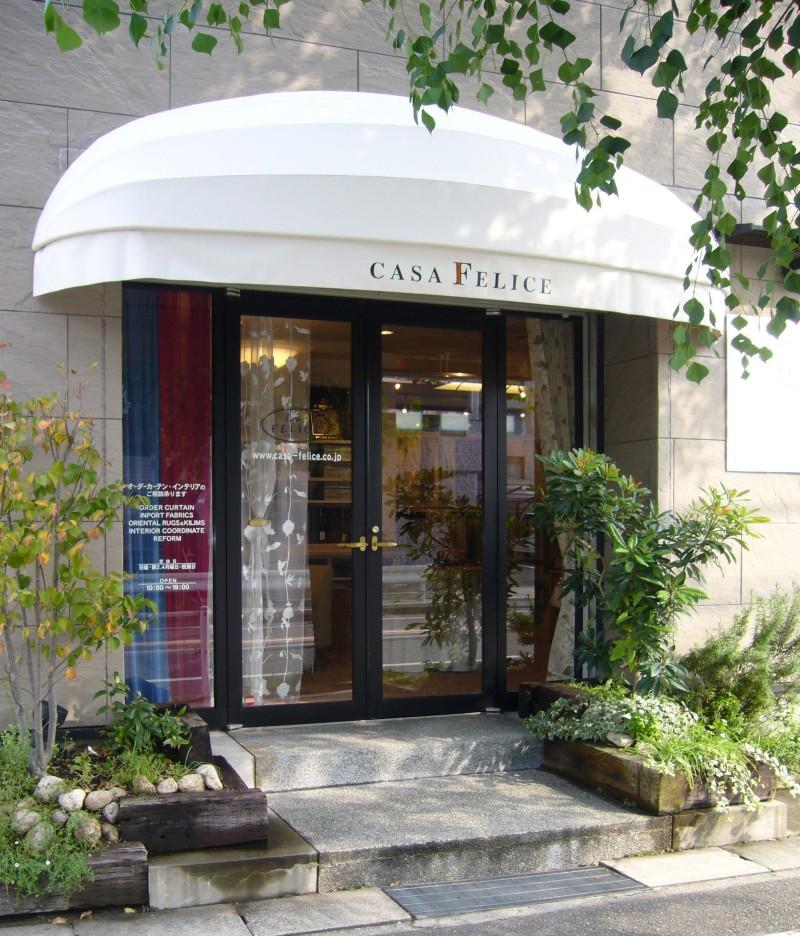 カーサフェリーチェ・サロン玄関